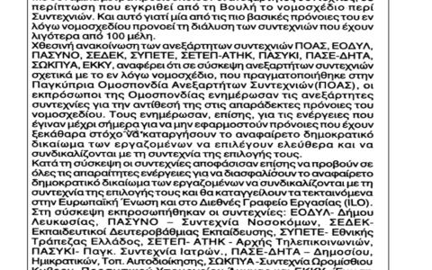 alithia-paper17