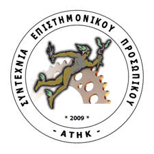 sepatik-logo