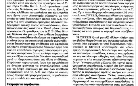 xaravgi-paper15